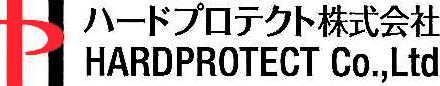 ハードプロテクト株式会社
